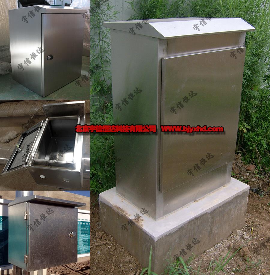 不锈钢室外防水设备箱JTB-FS600